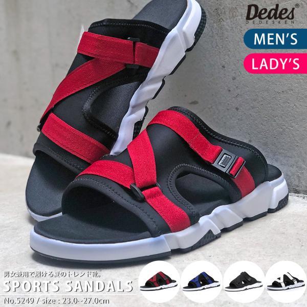 スポーツサンダル スポサン カジュアル 靴 ユニセックス メンズ レディース|mens-sanei