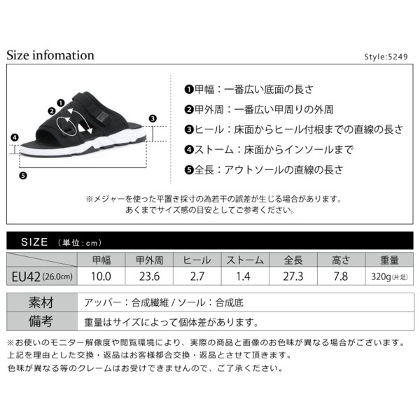 スポーツサンダル スポサン カジュアル 靴 ユニセックス メンズ レディース|mens-sanei|11