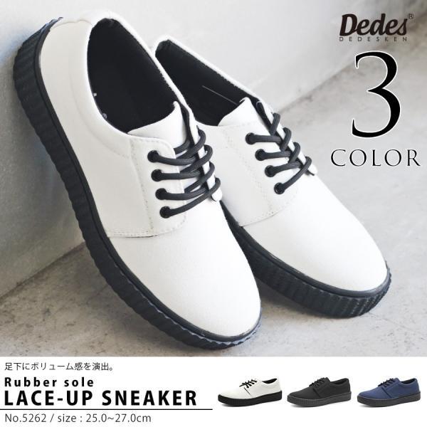 レースアップスニーカー 厚底 外羽根 メンズ 紳士 靴 カジュアル シューズ 対象商品2足の購入で6000円(税別)|mens-sanei