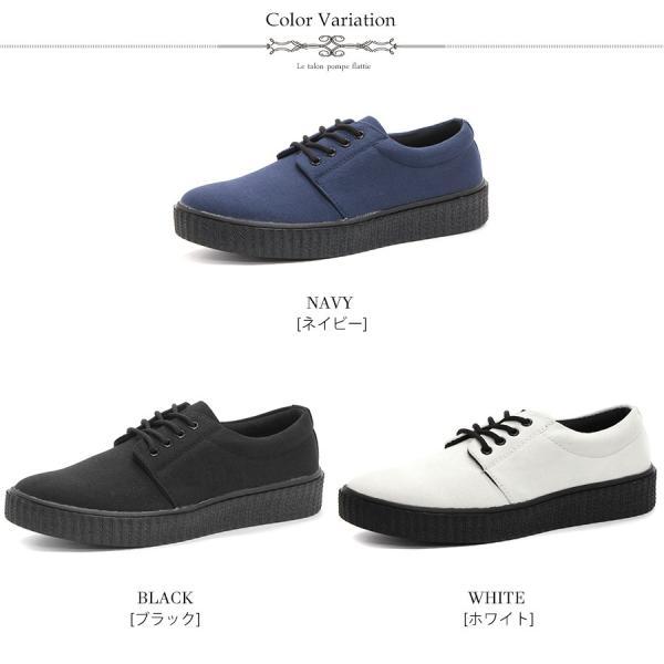 レースアップスニーカー 厚底 外羽根 メンズ 紳士 靴 カジュアル シューズ 対象商品2足の購入で6000円(税別)|mens-sanei|02