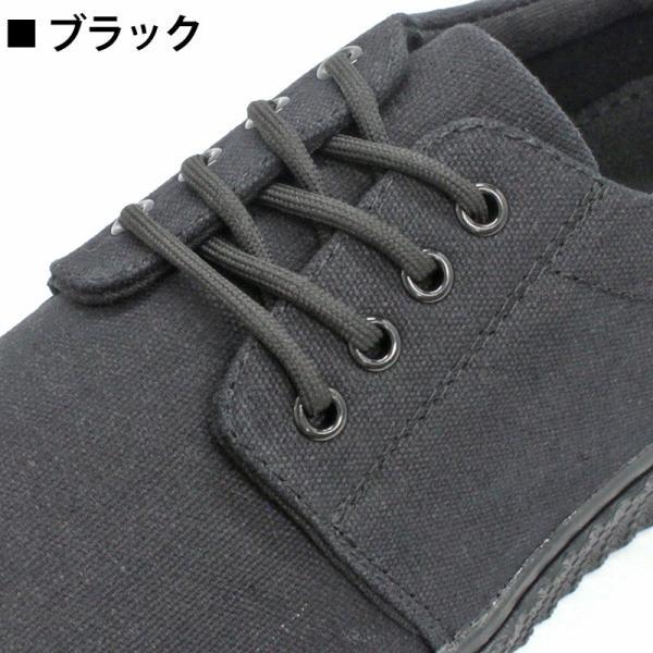 レースアップスニーカー 厚底 外羽根 メンズ 紳士 靴 カジュアル シューズ 対象商品2足の購入で6000円(税別)|mens-sanei|03