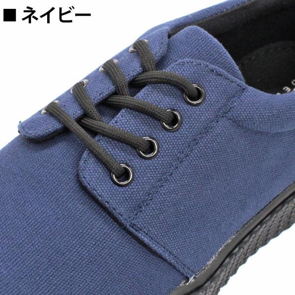 レースアップスニーカー 厚底 外羽根 メンズ 紳士 靴 カジュアル シューズ 対象商品2足の購入で6000円(税別)|mens-sanei|04