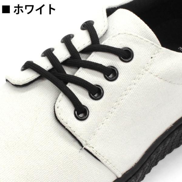 レースアップスニーカー 厚底 外羽根 メンズ 紳士 靴 カジュアル シューズ 対象商品2足の購入で6000円(税別)|mens-sanei|05
