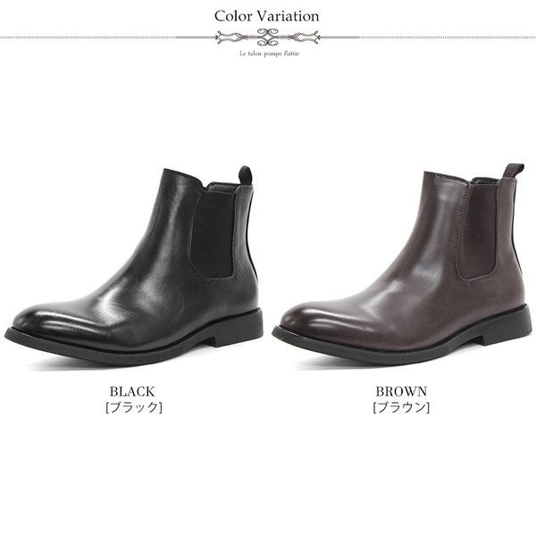 サイドゴアブーツ メンズ 紳士靴 カジュアル 対象商品2足の購入で8000円(税別) mens-sanei 02