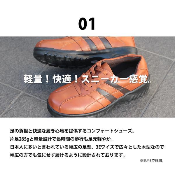 コンフォートシューズ レースアップ 5ホール メンズ 紳士 靴 レザー 革靴 快適 対象商品2足の購入で4000円(税別)|mens-sanei|02
