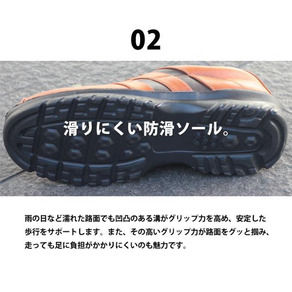 コンフォートシューズ レースアップ 5ホール メンズ 紳士 靴 レザー 革靴 快適 対象商品2足の購入で4000円(税別)|mens-sanei|03