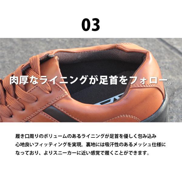 コンフォートシューズ レースアップ 5ホール メンズ 紳士 靴 レザー 革靴 快適 対象商品2足の購入で4000円(税別)|mens-sanei|04