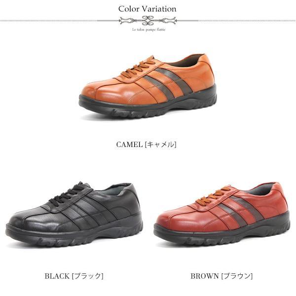 コンフォートシューズ レースアップ 5ホール メンズ 紳士 靴 レザー 革靴 快適 対象商品2足の購入で4000円(税別)|mens-sanei|05