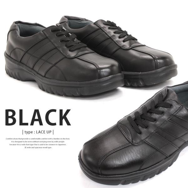 コンフォートシューズ レースアップ 5ホール メンズ 紳士 靴 レザー 革靴 快適 対象商品2足の購入で4000円(税別)|mens-sanei|06