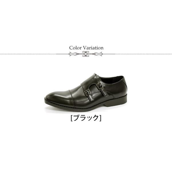 ビジネスシューズ ダブルモンクストラップ ストレートチップ 通気底 革靴 メンズ 紳士靴 対象商品2足の購入で5000円(税別) mens-sanei 02