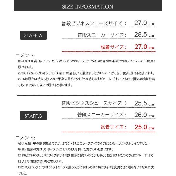 ビジネスシューズ ダブルモンクストラップ ストレートチップ 通気底 革靴 メンズ 紳士靴 対象商品2足の購入で5000円(税別) mens-sanei 10