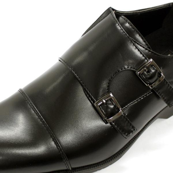 ビジネスシューズ ダブルモンクストラップ ストレートチップ 通気底 革靴 メンズ 紳士靴 対象商品2足の購入で5000円(税別) mens-sanei 03
