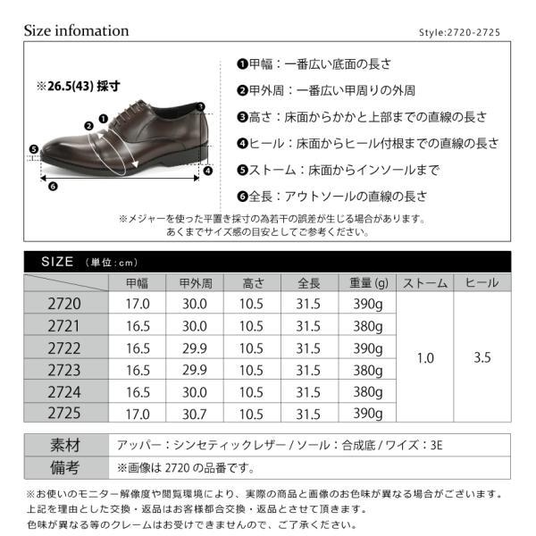 ビジネスシューズ ダブルモンクストラップ ストレートチップ 通気底 革靴 メンズ 紳士靴 対象商品2足の購入で5000円(税別) mens-sanei 11