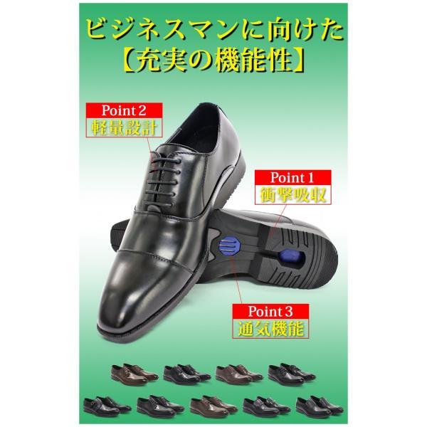 ビジネスシューズ ダブルモンクストラップ ストレートチップ 通気底 革靴 メンズ 紳士靴 対象商品2足の購入で5000円(税別) mens-sanei 06