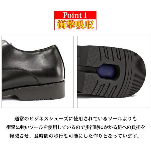 ビジネスシューズ ダブルモンクストラップ ストレートチップ 通気底 革靴 メンズ 紳士靴 対象商品2足の購入で5000円(税別) mens-sanei 07