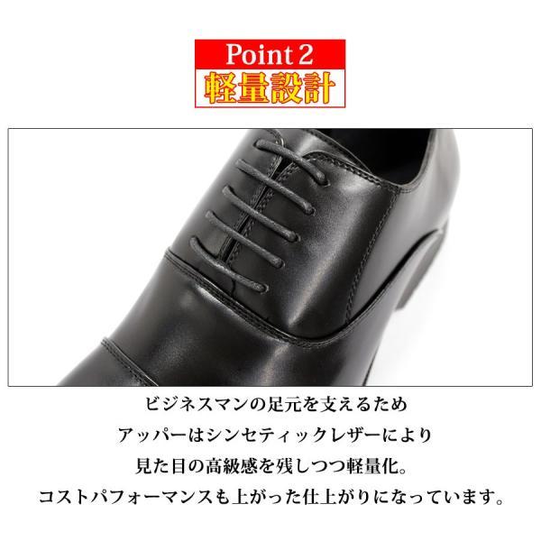 ビジネスシューズ ダブルモンクストラップ ストレートチップ 通気底 革靴 メンズ 紳士靴 対象商品2足の購入で5000円(税別) mens-sanei 08