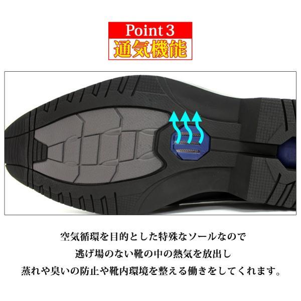 ビジネスシューズ ダブルモンクストラップ ストレートチップ 通気底 革靴 メンズ 紳士靴 対象商品2足の購入で5000円(税別) mens-sanei 09