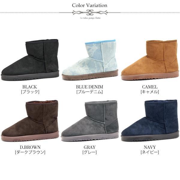 ムートンブーツ ショートブーツ ムートン メンズ 靴 冬 ボア ファー カジュアル シューズ スウェード 対象商品2足の購入で3600円(税別)|mens-sanei|02