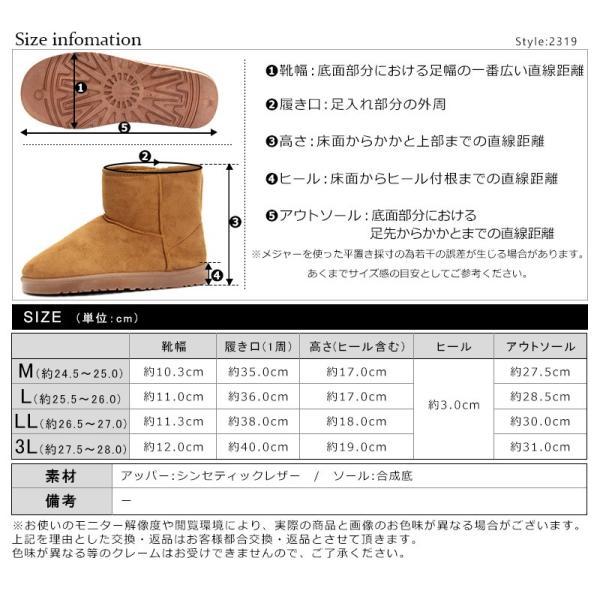 ムートンブーツ ショートブーツ ムートン メンズ 靴 冬 ボア ファー カジュアル シューズ スウェード 対象商品2足の購入で3600円(税別)|mens-sanei|16