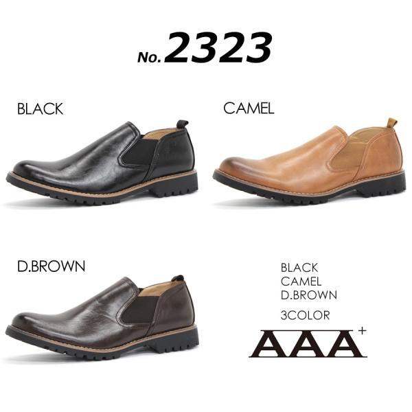 タンクソール サイドゴア カジュアル ビジネス ビジカジ メンズ 靴 シューズ 対象商品2足の購入で6000円(税別)|mens-sanei|02