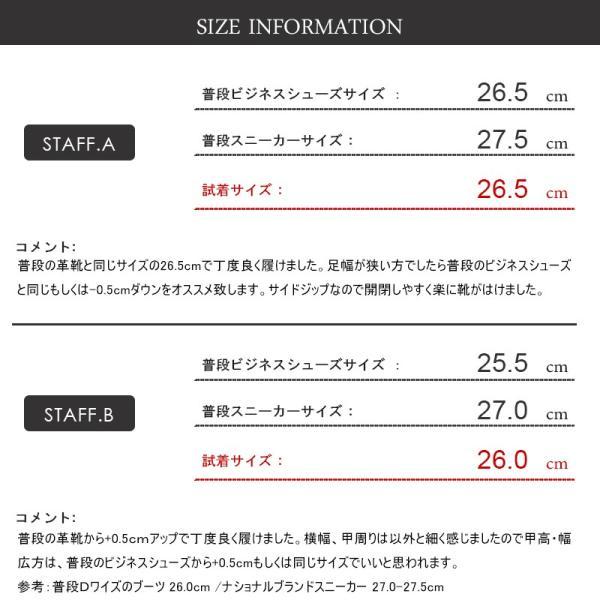 タンクソール サイドゴア カジュアル ビジネス ビジカジ メンズ 靴 シューズ 対象商品2足の購入で6000円(税別)|mens-sanei|09