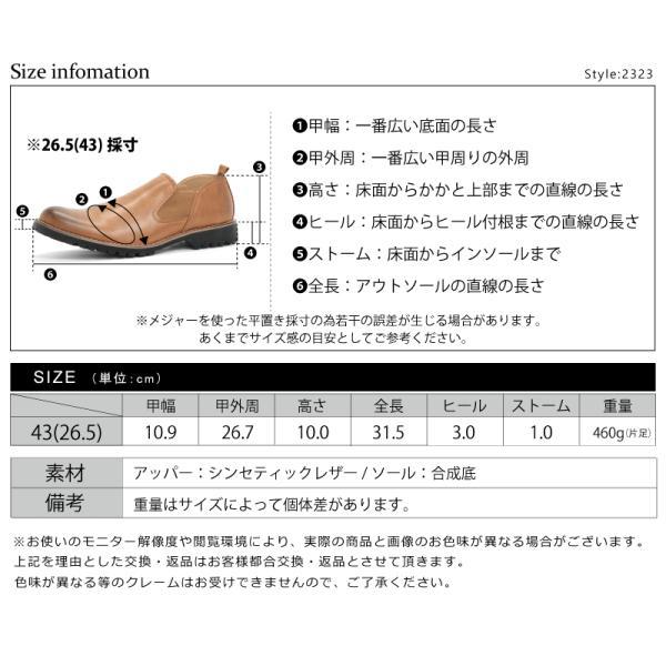 タンクソール サイドゴア カジュアル ビジネス ビジカジ メンズ 靴 シューズ 対象商品2足の購入で6000円(税別)|mens-sanei|10
