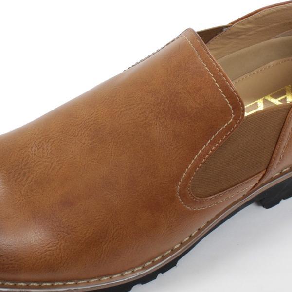タンクソール サイドゴア カジュアル ビジネス ビジカジ メンズ 靴 シューズ 対象商品2足の購入で6000円(税別)|mens-sanei|04