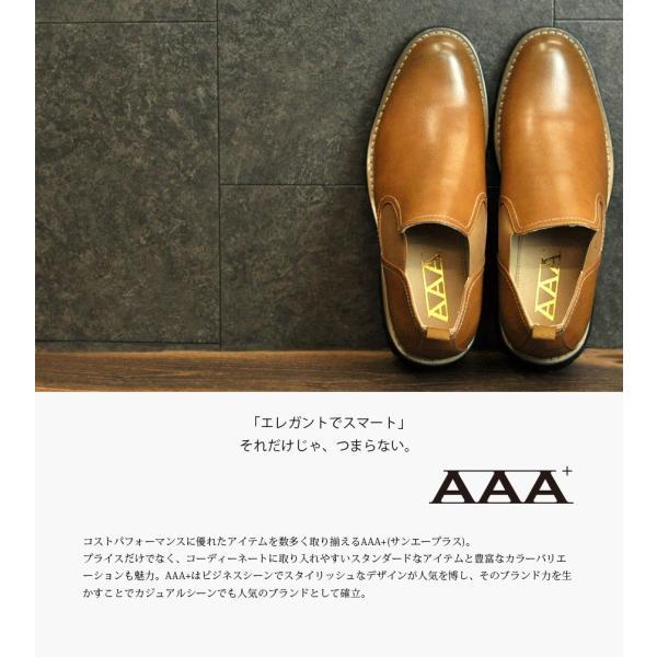 タンクソール サイドゴア カジュアル ビジネス ビジカジ メンズ 靴 シューズ 対象商品2足の購入で6000円(税別)|mens-sanei|07