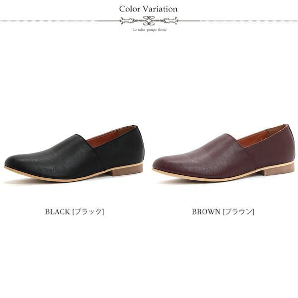 オペラシューズ スリッポン プレーントゥ 外羽根 メンズ 靴 カジュアル 対象商品2足の購入で8000円(税別) mens-sanei 02