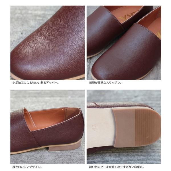 オペラシューズ スリッポン プレーントゥ 外羽根 メンズ 靴 カジュアル 対象商品2足の購入で8000円(税別) mens-sanei 03