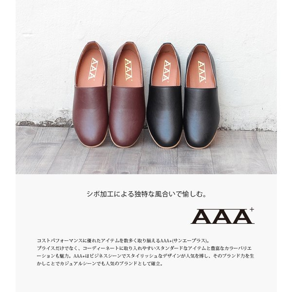 オペラシューズ スリッポン プレーントゥ 外羽根 メンズ 靴 カジュアル 対象商品2足の購入で8000円(税別) mens-sanei 04