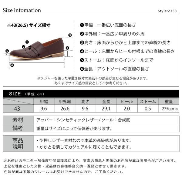 オペラシューズ スリッポン プレーントゥ 外羽根 メンズ 靴 カジュアル 対象商品2足の購入で8000円(税別) mens-sanei 06