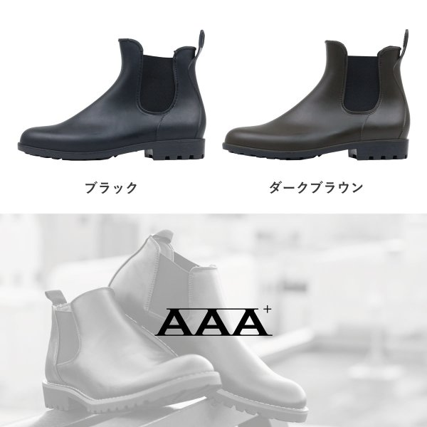 レインブーツ サイドゴア メンズ 靴 シューズ 対象商品 2足の購入で5000円(税別)|mens-sanei|02