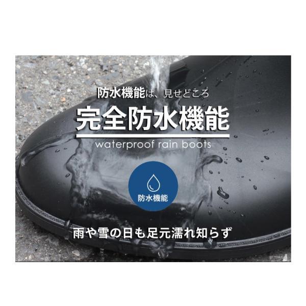 レインブーツ サイドゴア メンズ 靴 シューズ 対象商品 2足の購入で5000円(税別)|mens-sanei|03
