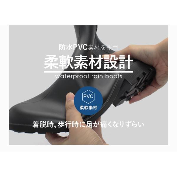 レインブーツ サイドゴア メンズ 靴 シューズ 対象商品 2足の購入で5000円(税別)|mens-sanei|04