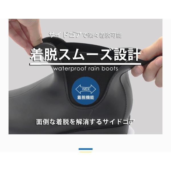 レインブーツ サイドゴア メンズ 靴 シューズ 対象商品 2足の購入で5000円(税別)|mens-sanei|05
