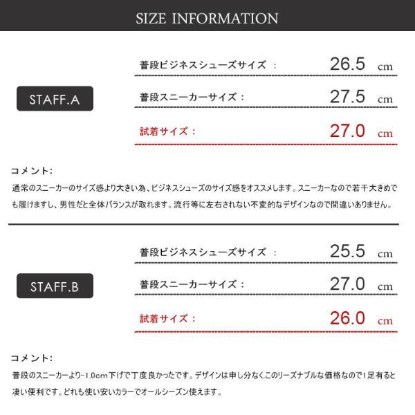 スニーカー ローカット キャンバス メンズ 靴 シューズ カジュアル スリッポン ストリート mens-sanei 05