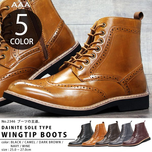 ブーツ ウィングチップ ダイナイトソール カントリーブーツ メンズ 靴 シューズ カジュアル 対象商品2足の購入で9000円(税別) mens-sanei