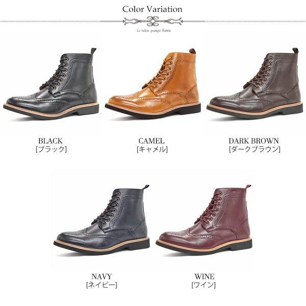 ブーツ ウィングチップ ダイナイトソール カントリーブーツ メンズ 靴 シューズ カジュアル 対象商品2足の購入で9000円(税別) mens-sanei 02
