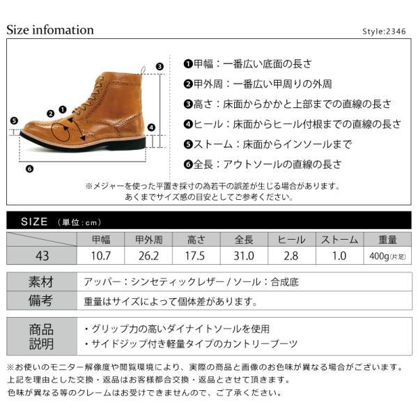 ブーツ ウィングチップ ダイナイトソール カントリーブーツ メンズ 靴 シューズ カジュアル 対象商品2足の購入で9000円(税別) mens-sanei 04