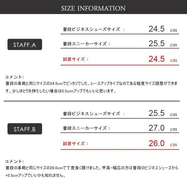 スニーカー ローカット キルティング メンズ 靴 シューズ カジュアル|mens-sanei|09