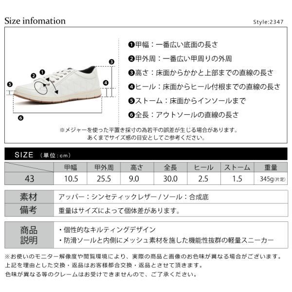 スニーカー ローカット キルティング メンズ 靴 シューズ カジュアル|mens-sanei|10
