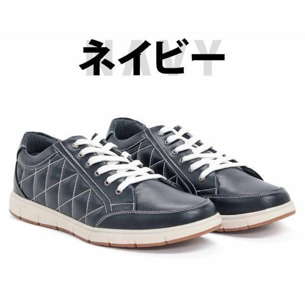 スニーカー ローカット キルティング メンズ 靴 シューズ カジュアル|mens-sanei|07