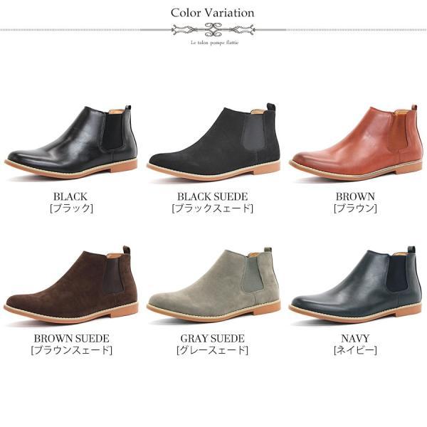 サイドゴアブーツ ドレスシューズ スェード カジュアル メンズ 紳士靴 革 レザー 対象商品2足の購入で6000円(税別)|mens-sanei|02