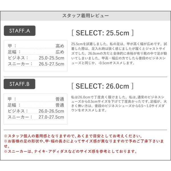 サイドゴアブーツ ドレスシューズ スェード カジュアル メンズ 紳士靴 革 レザー 対象商品2足の購入で6000円(税別)|mens-sanei|10