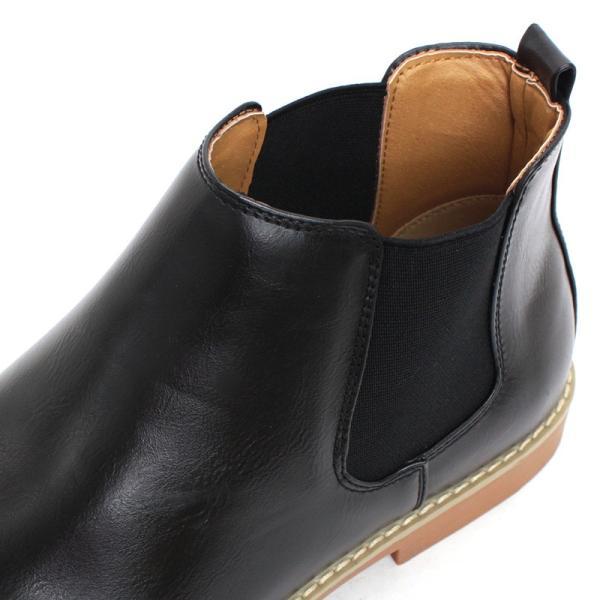 サイドゴアブーツ ドレスシューズ スェード カジュアル メンズ 紳士靴 革 レザー 対象商品2足の購入で6000円(税別)|mens-sanei|03