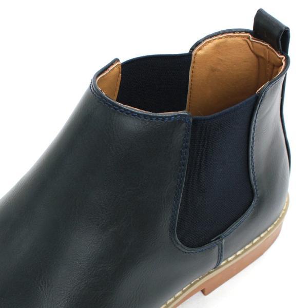サイドゴアブーツ ドレスシューズ スェード カジュアル メンズ 紳士靴 革 レザー 対象商品2足の購入で6000円(税別)|mens-sanei|08
