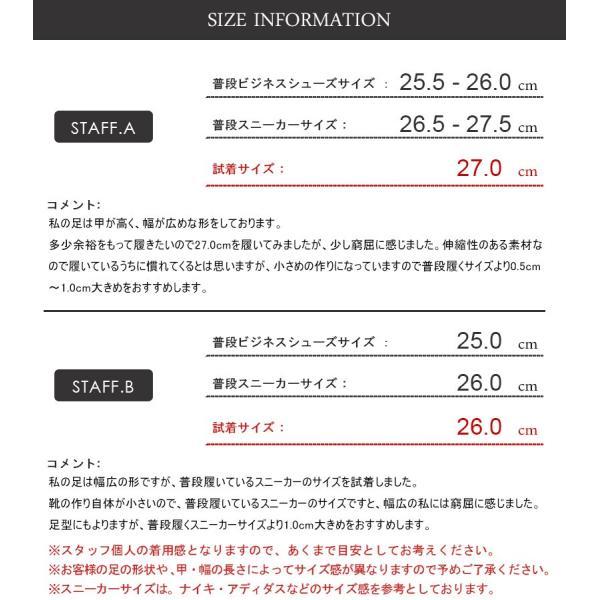 スニーカー ローカット 靴 インナースリッポン メンズ ハイテク レースアップ カジュアル ストリート|mens-sanei|15