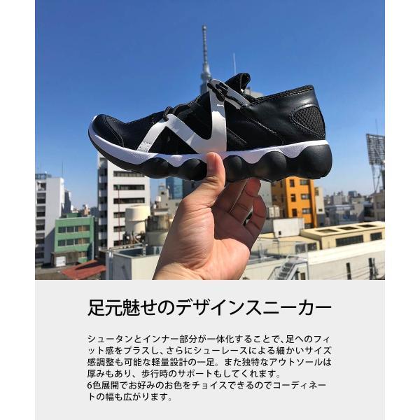 スニーカー ローカット 靴 インナースリッポン メンズ ハイテク レースアップ カジュアル ストリート|mens-sanei|03
