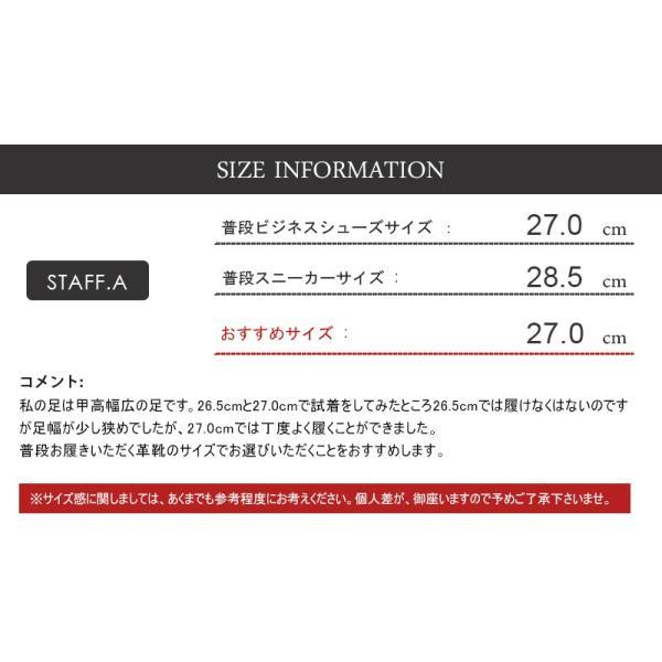 ワークブーツ ショートブーツ カジュアル 紳士 メンズ 靴 シューズ|mens-sanei|07